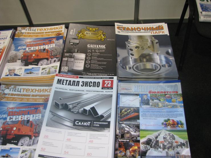 Вестник промышленности
