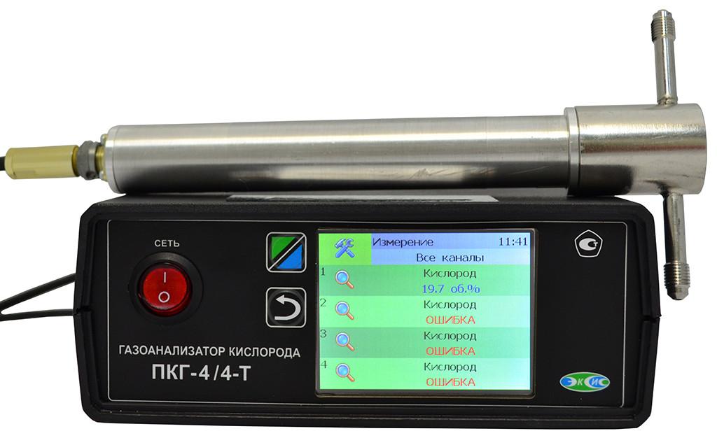 Газоанализатор кислорода ПКГ-4 4-Т-К-4Р-2А