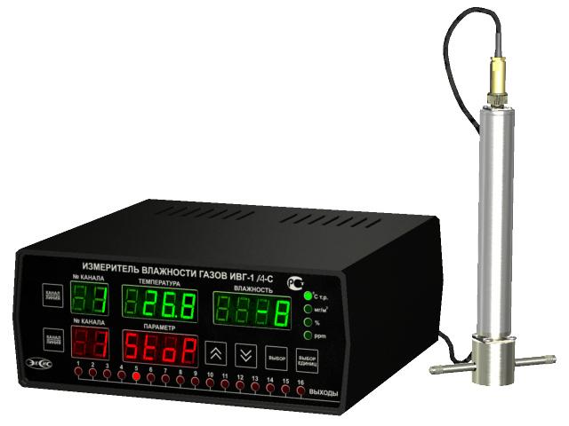 Стационарный измеритель-регулятор микровлажности газов ИВГ-1 4-С-8Р-8А
