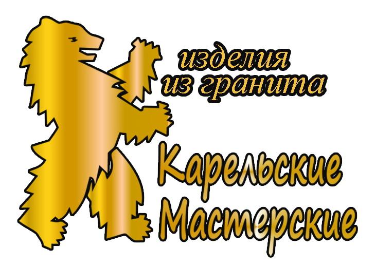 логотип карельские мастерские