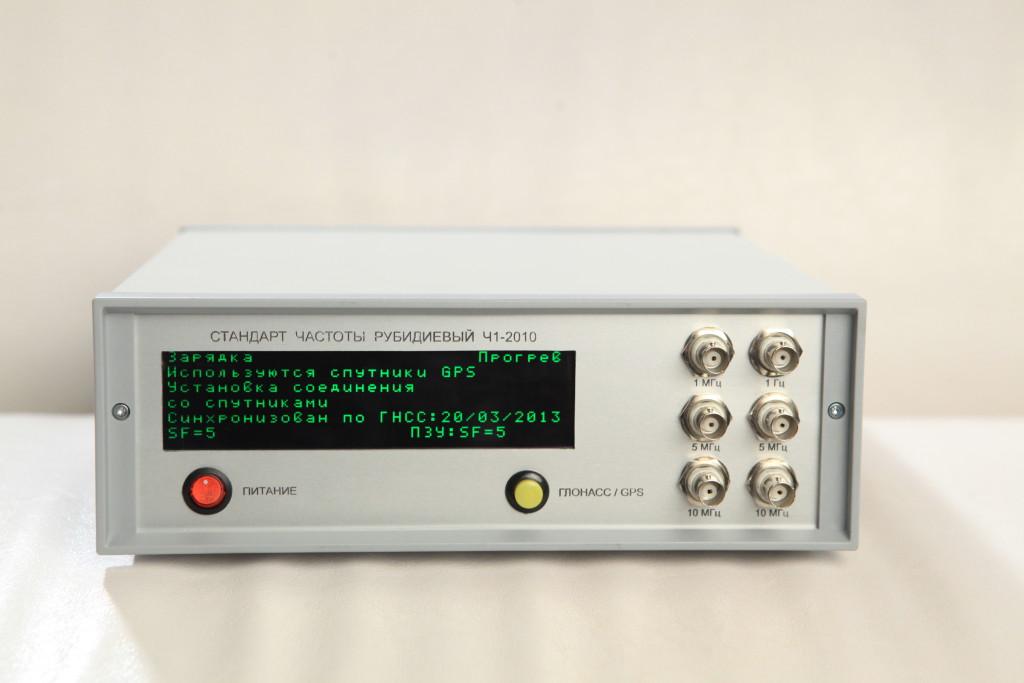 Стандарт частоты Ч1-2010