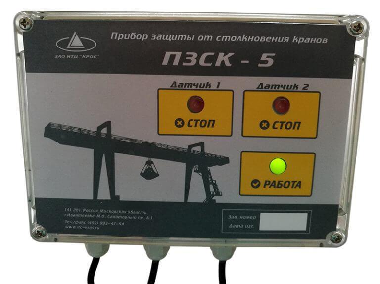 Приборы безопасности для грузоподъемной техники