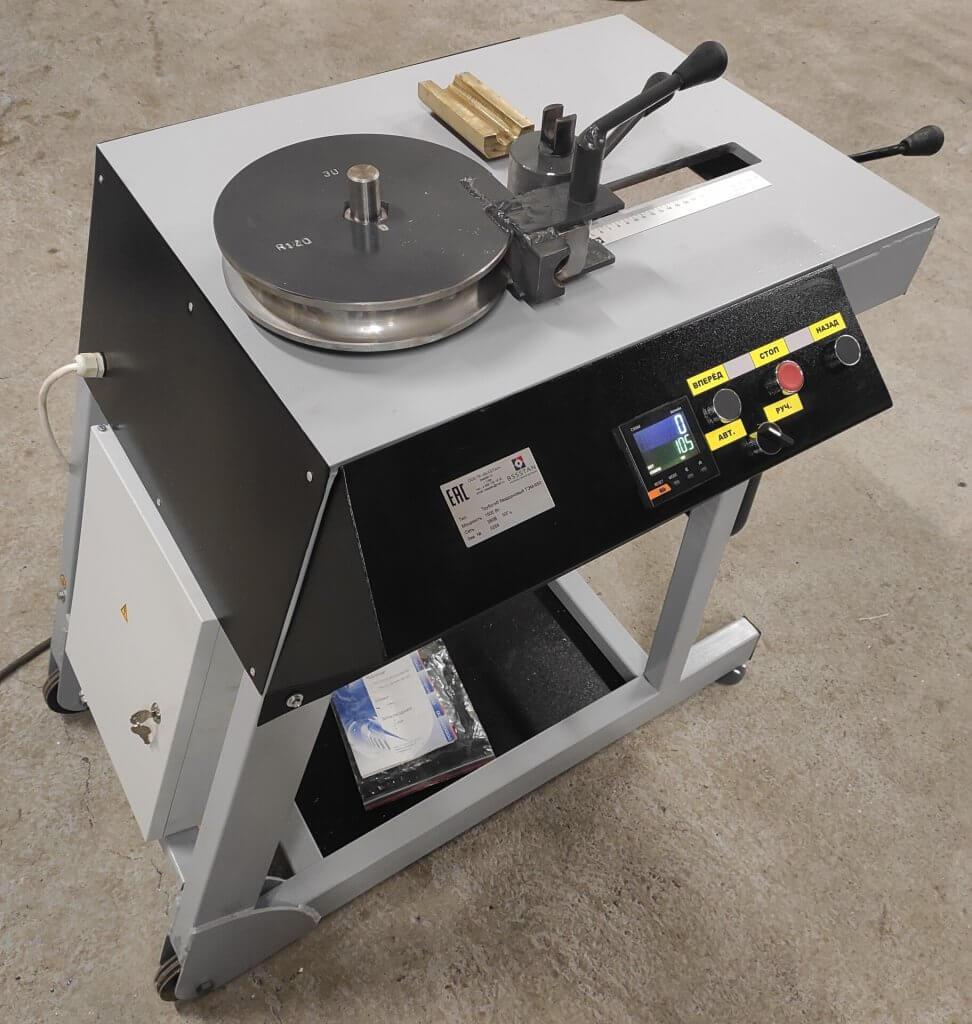 ТЭМ - 450